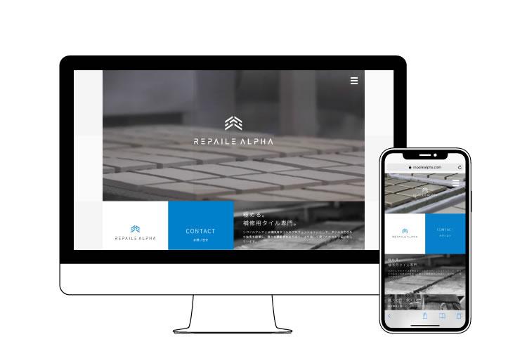 デザインと機能性を両立できた良いWEBサイトの例